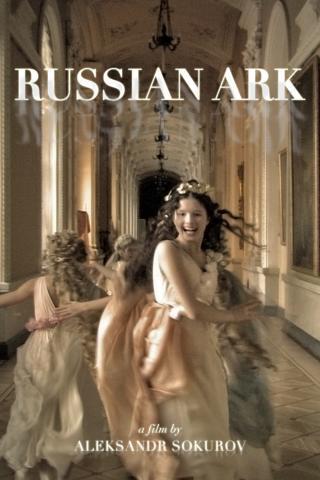 Sputnik: Rosyjska arka