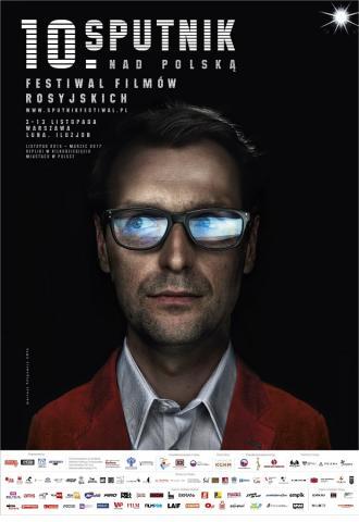 Sputnik: Rok literatury
