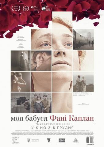 UFF: Moja babcia Fanny Kaplan