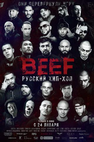 13. SPUTNIK: Beef. Rosyjski HIP-HOP