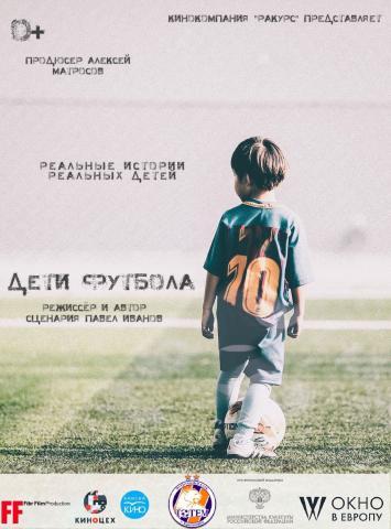 13. SPUTNIK: Dzieci futbolu