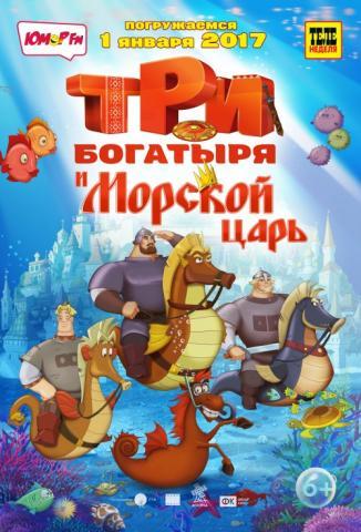 13. SPUTNIK: Trzej bohaterowie i car morski
