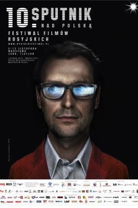 Sputnik: Maraton z Nowym kinem