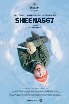 13. SPUTNIK: Sheena667