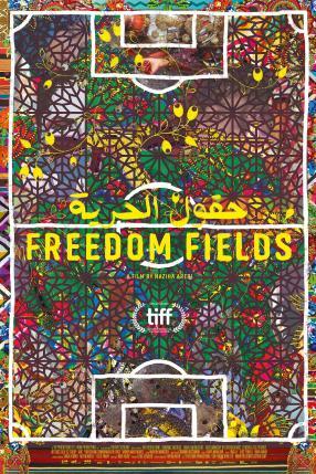 Boiska wolności - MDAG film festival