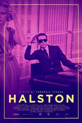 Halston - MDAG film festival