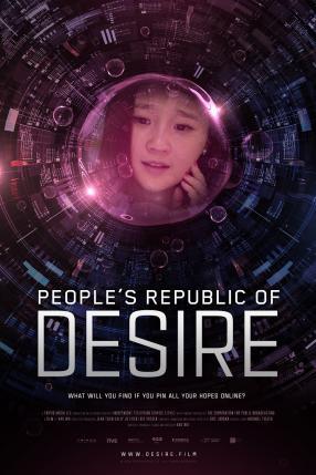 Ludowa republika pożądania - MDAG film festival