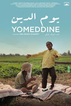 Yomeddine. Podróż życia