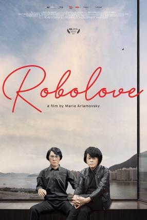 MDAG: Robolove